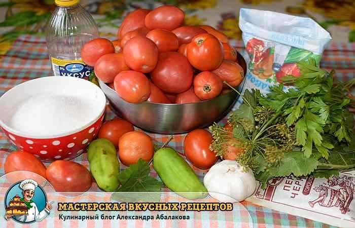 Соленые помидоры на зиму — очень вкусные рецепты