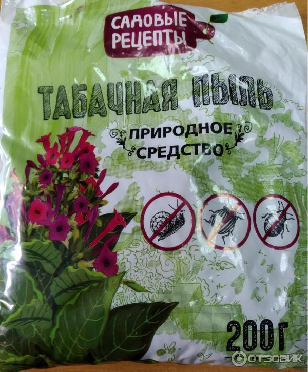 Табачная пыль: как её использовать в саду и огороде