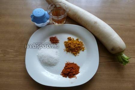 Готовим аппетитную пряную закуску — маринованный дайкон
