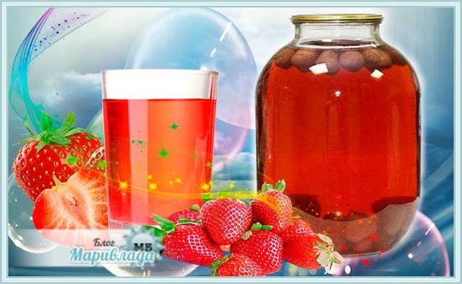ТОП 13 интересных рецептов приготовления заготовок клубники на зиму