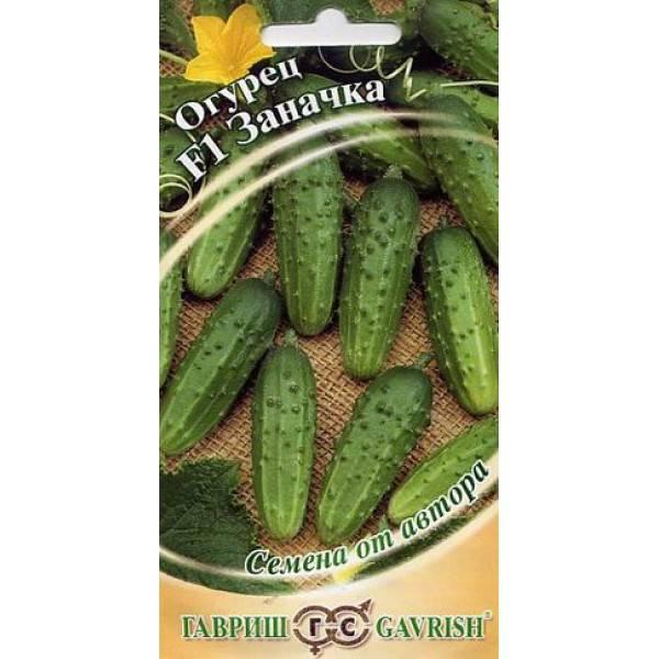 Огурец «фермер f1»: характеристика сорта и урожайность