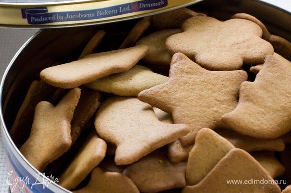 Печенье на новый год: рецепты с фото пошагово