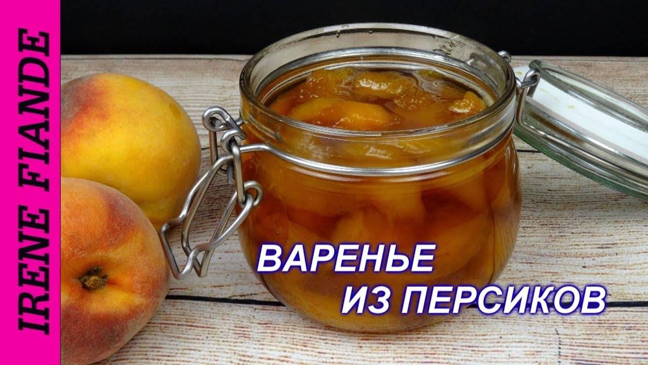 Простые рецепты варенья из персиков на зиму