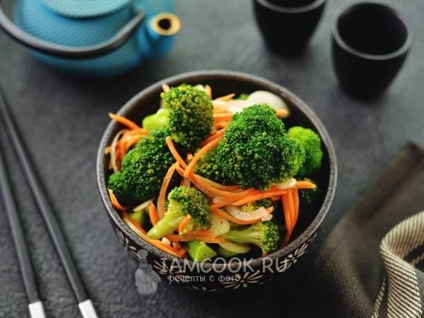 Салат из брокколи на зиму