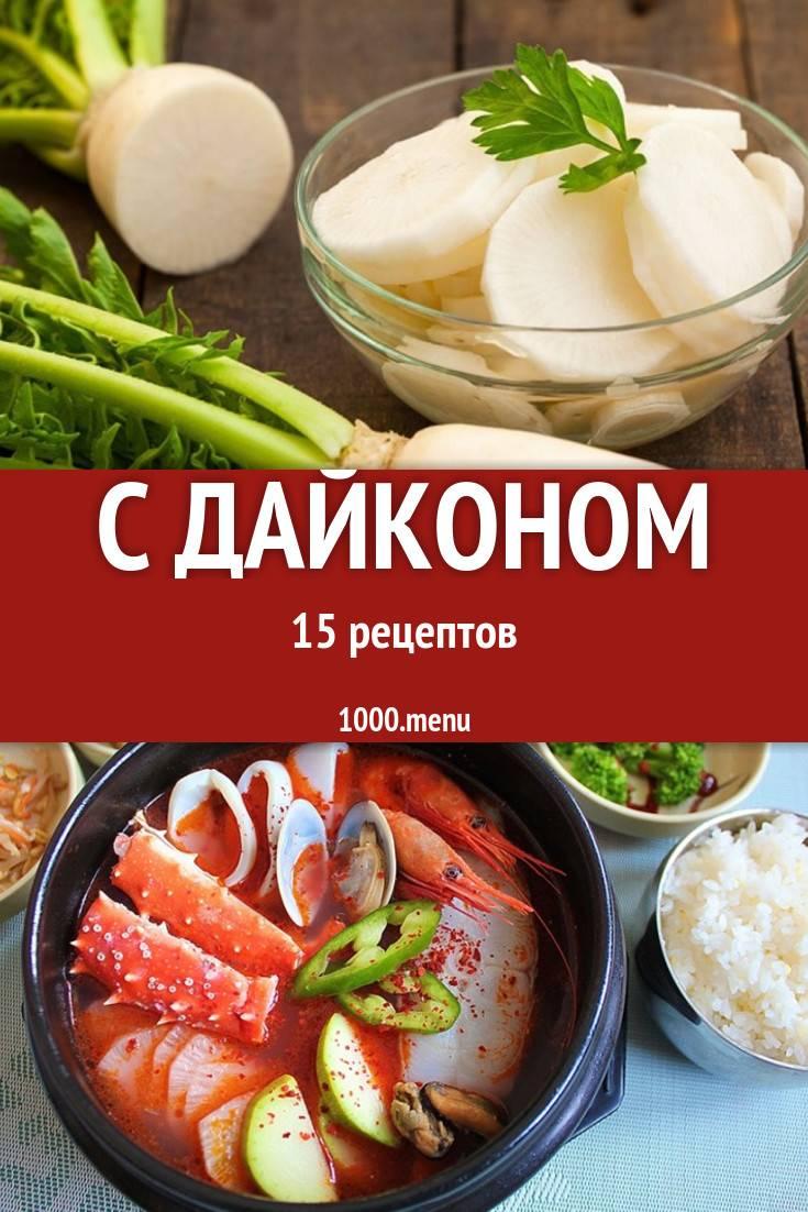 Маринованный дайкон — простая и вкусная закуска