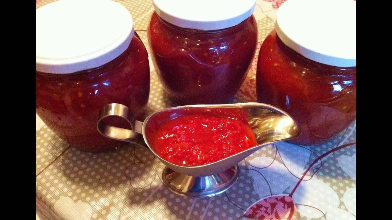 Простой рецепт заправки из помидор на зиму в домашних условиях пошагово