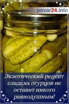 Огурцы резанные на зиму — 5 очень вкусных рецептов приготовления