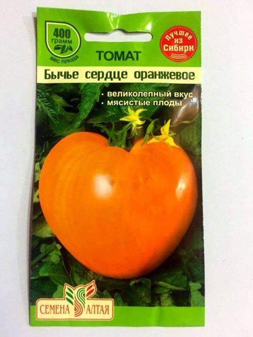 Описание сорта томата Сердце Ашхабада и его характеристика