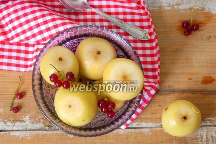 Яблоки в сиропе на зиму без стерилизации. яблоки в сиропе на зиму: рецепт приготовления