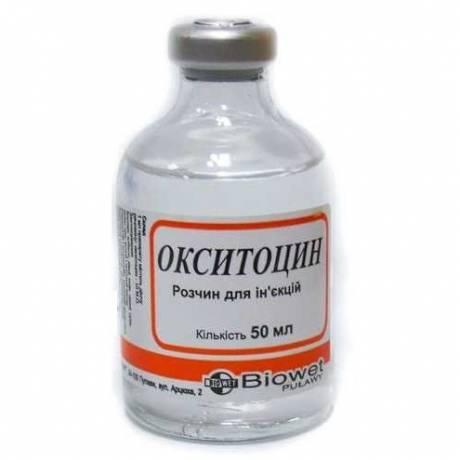 Окситоцин для сельскохозяйственных и домашних животных — инструкция по применению