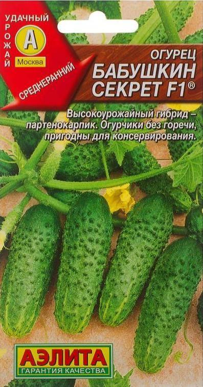 Огурец барабулька f1 — описание и характеристика сорта