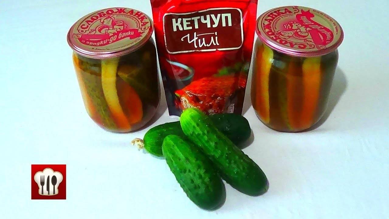 Лучшие рецепты вкуснейших огурцов в кетчупе чили на зиму: родные просят закатывать побольше!