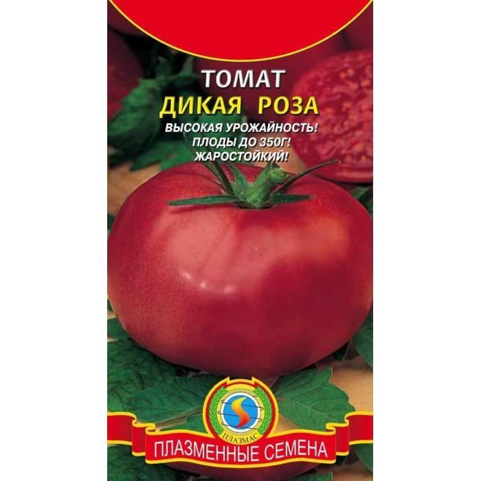 Томат дикая роза: характеристика сорта, отзывы, фото, урожайность