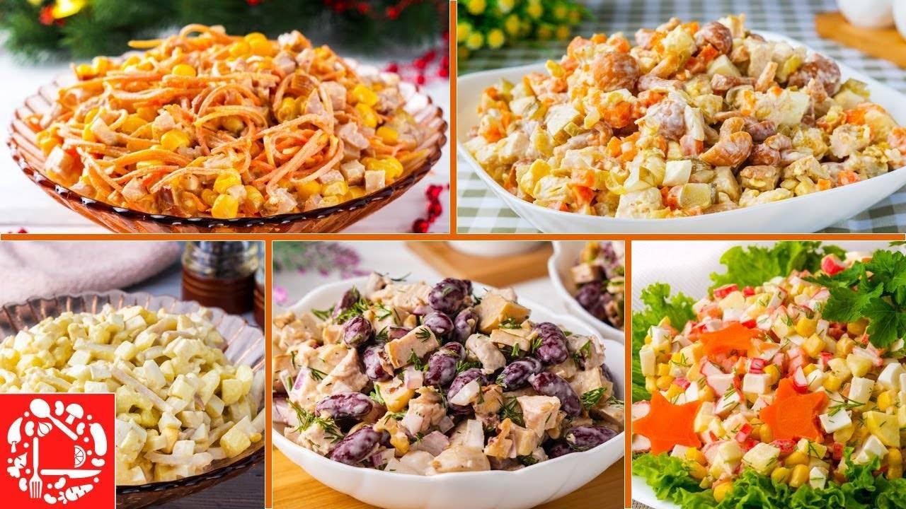 ТОП 43 пошаговых рецепта лучших салатов на Новый год