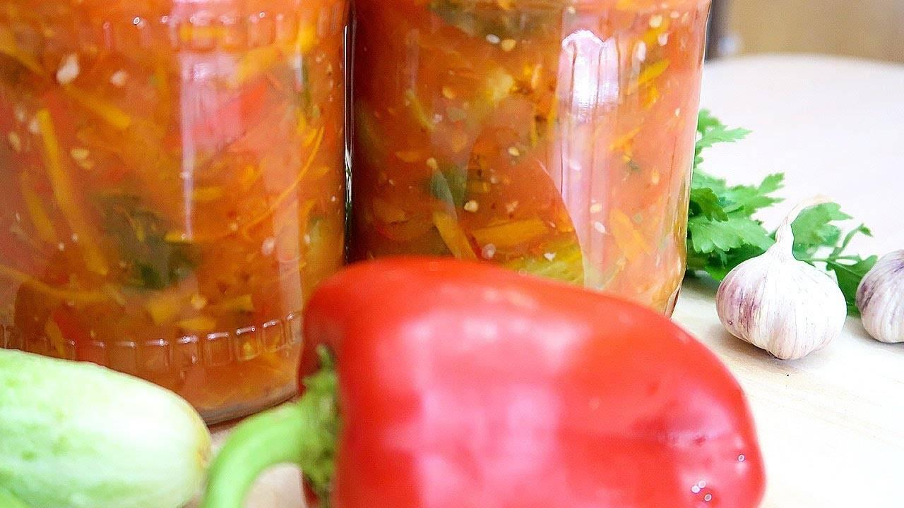 Лечо из огурцов на зиму пальчики оближешь с томатной пастой