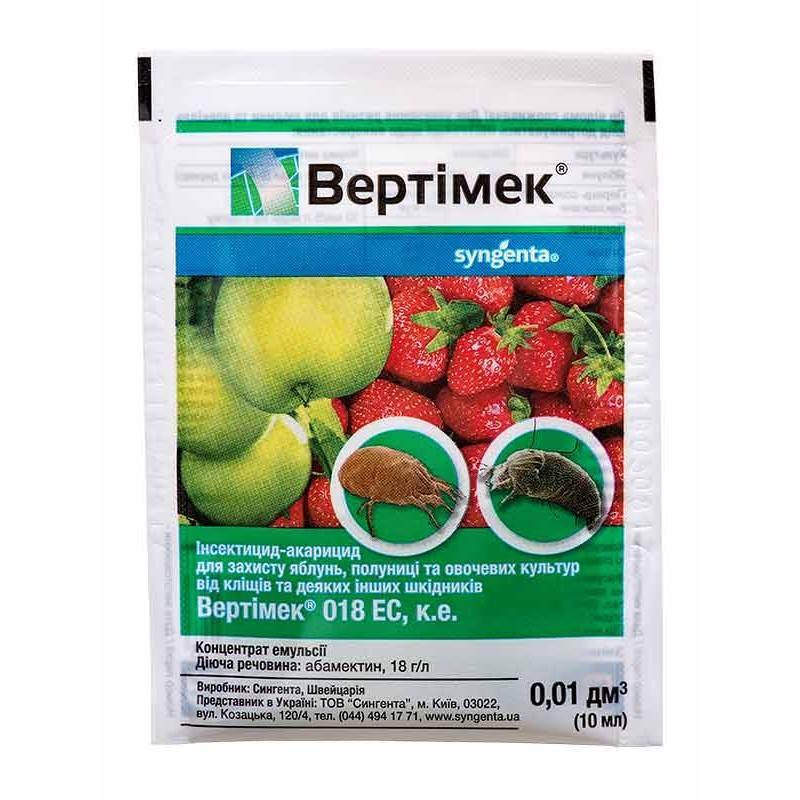«вертимек, кэ» — биопрепарат д/защиты растений от клещей