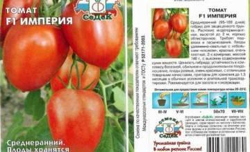 Северенок f1: скороспелый томат с высокой продуктивностью. описание и особенности выращивания