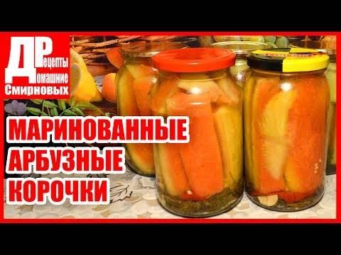 Варенье из арбуза: только проверенные рецепты приготовления