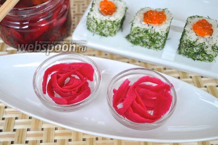 Рецепты приготовления маринованного имбиря в домашних условиях