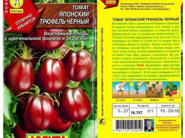 Томат черный ананас: описание и характеристика сорта, урожайность