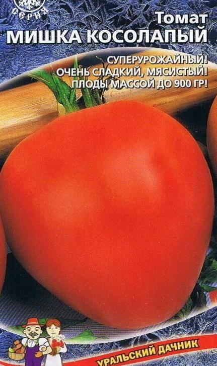 Выращивание томатов маруся: чем хорош сорт и как за ним ухаживать?