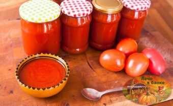 Кетчуп из помидоров: простые рецепты на зиму