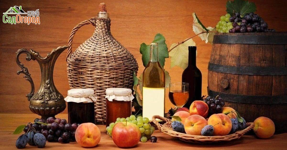 Вино из ягод кизила в домашних условиях
