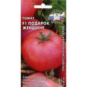Томат подарок — описание сорта, отзывы, урожайность