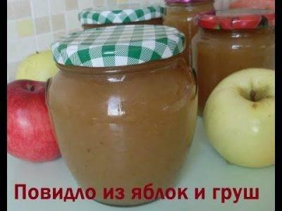 Повидло из яблок в домашних условиях, рецепты на зиму