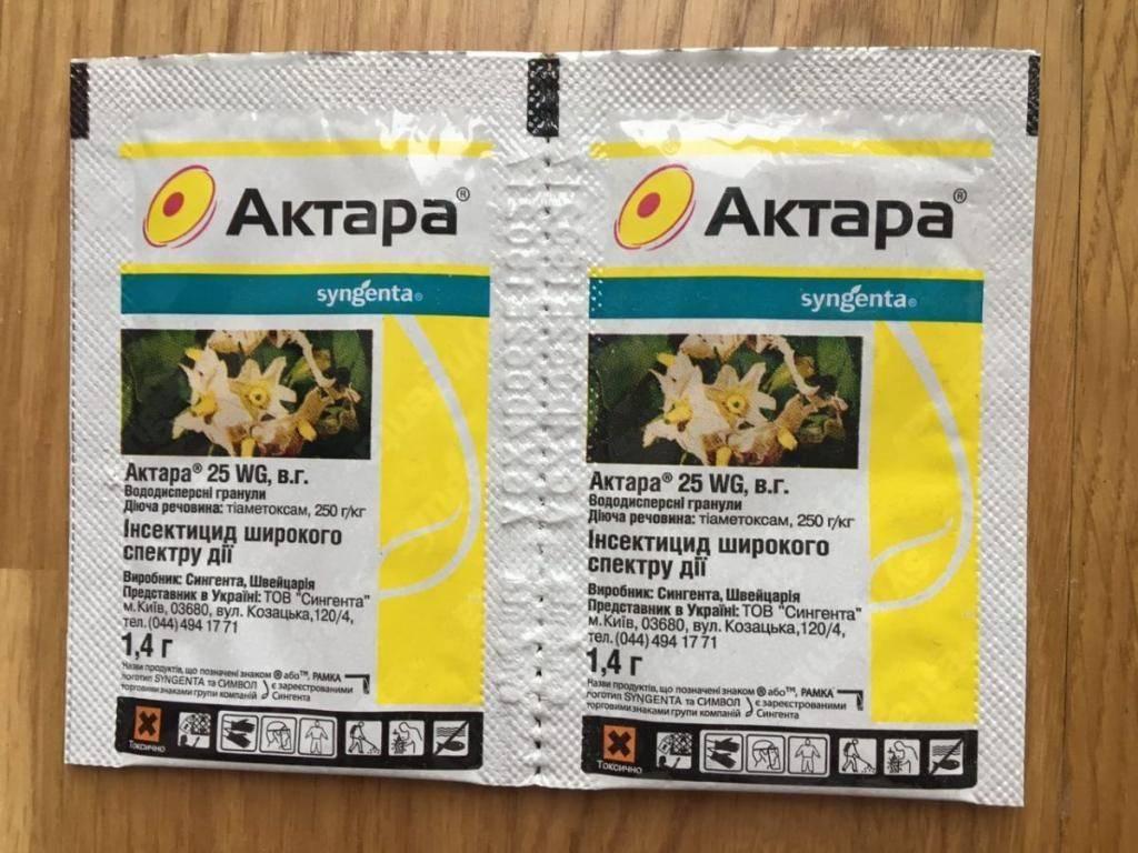 Актара — инструкция по применению для картофеля