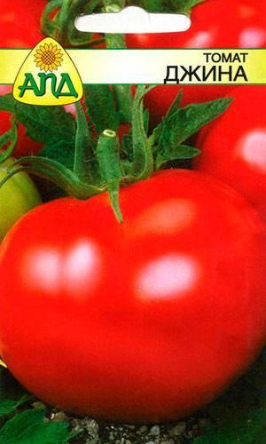 Описание и характеристика сорта томата корнеевский