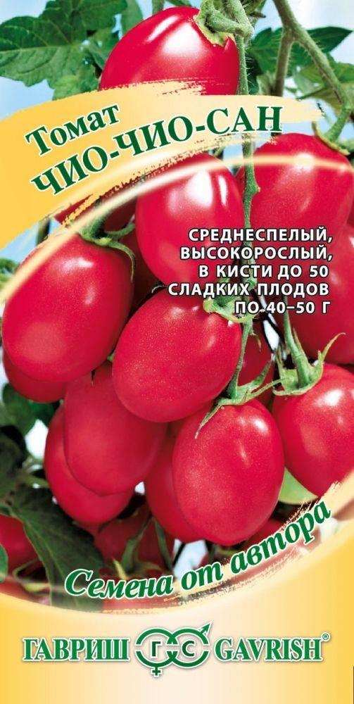 Как выращивать сорт томата «юсуповский»: описание, характеристика, посев на рассаду, подкормка, урожайность, фото, видео и самые распространенные болезни томатов