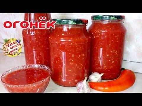 Аппетитка - самая шикарная закуска на зиму, если не знаете куда пристроить большое количество томатов