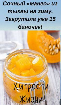 Огурцы с лимонной кислотой на зиму