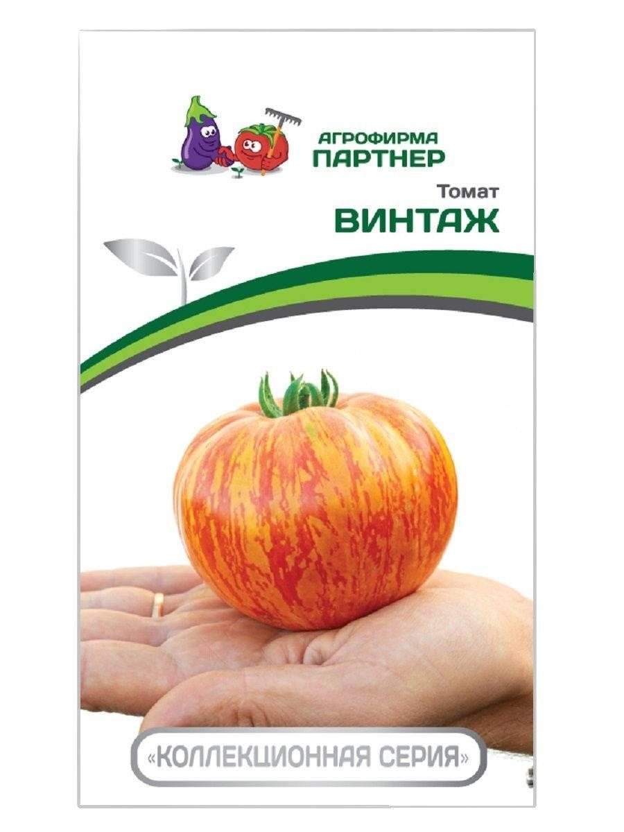 Характеристика и описание гибрида томата толстой f1, выращивание