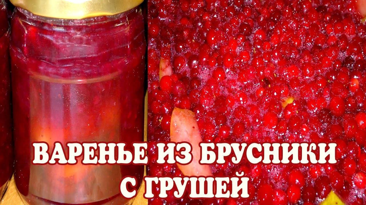 Варенье из брусники с морковью: пошаговый рецепт приготовления, условия хранения