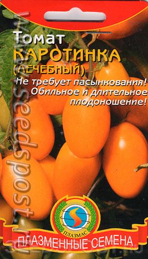 Томат «екатерина великая f 1» — сорт, не имеющий недостатков