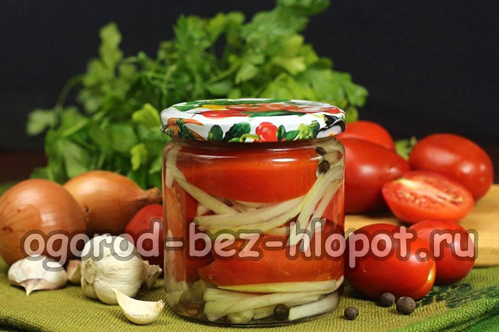 Помидоры с подсолнечным маслом на зиму - 5 рецептов пальчики оближешь с пошаговыми фото
