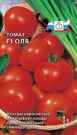 Высокоурожайный томат оля f1