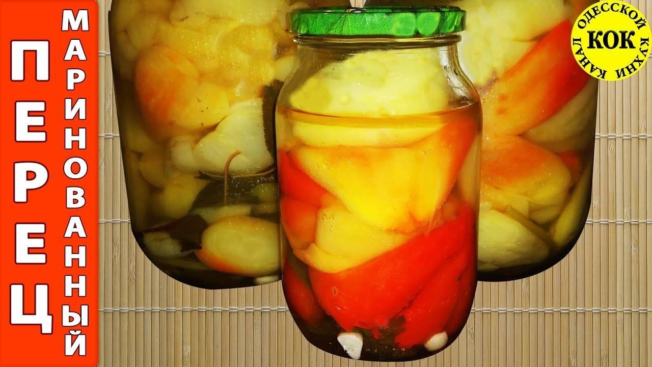 Топ 4 рецепта приготовления перца в сладкой заливке на зиму