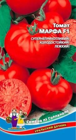 Описание и характеристика сорта томата марфа f1