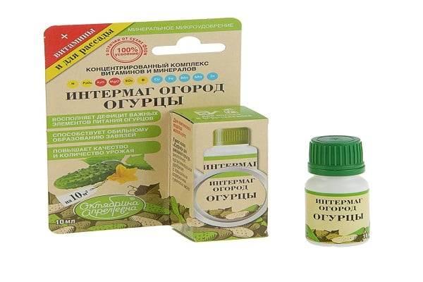 Инструкция по применению препарата Интермаг огород для огурцов