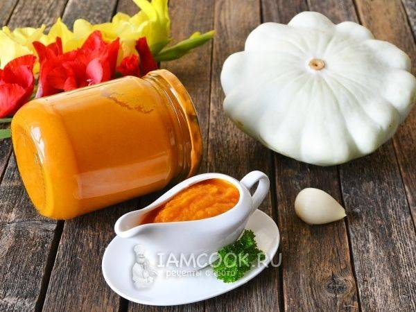 Салат из патиссонов на зиму/ рецепт с пошаговым фото