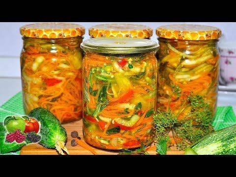 Кабачки на зиму: проверенные и вкусные рецепты
