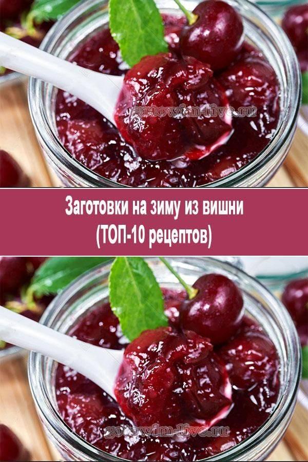 Топ 15 рецептов приготовления маринованной закусочной сливы на зиму