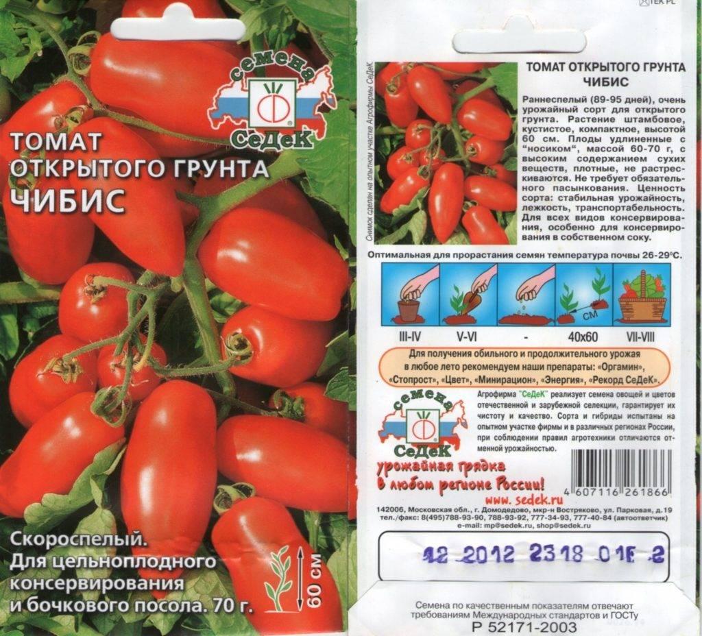 Изобилие на томатных грядках: выбираем урожайные помидоры для своего огорода