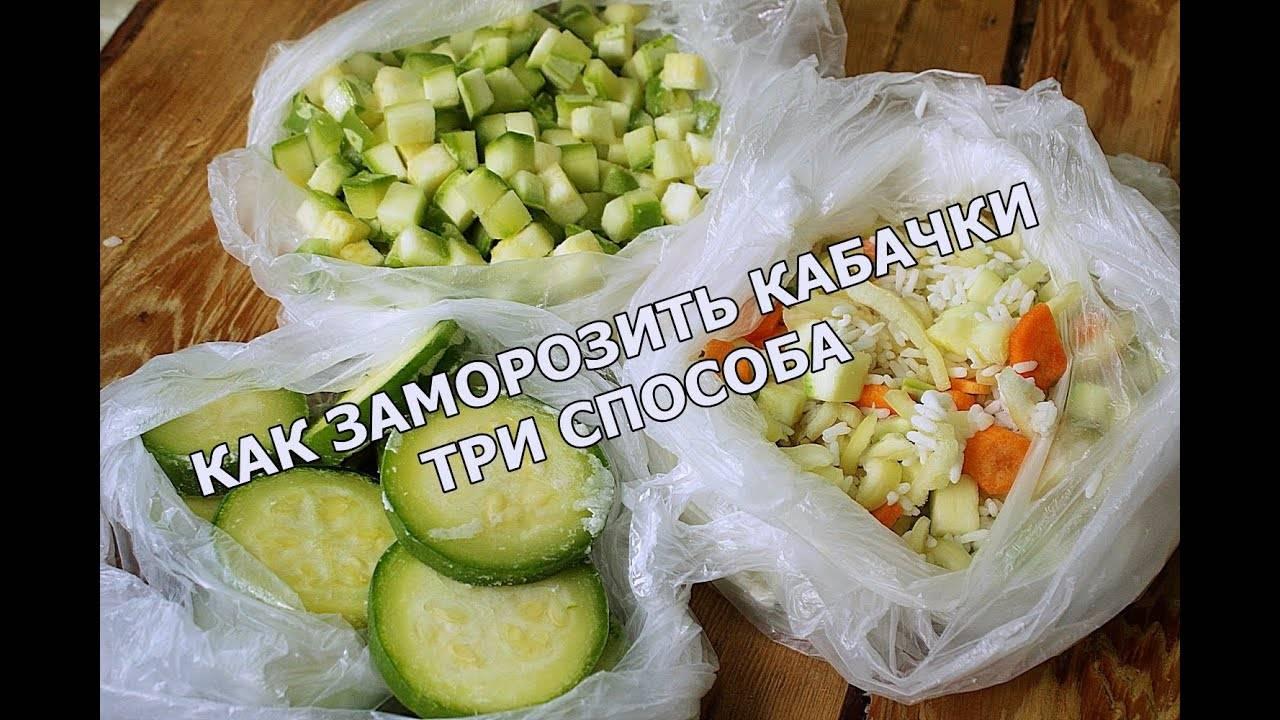 Вкусный рецепт запеченного в духовке кабачка на зиму в домашних условиях