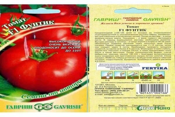 Описание сорта томата феномена, его характеристика и урожайность