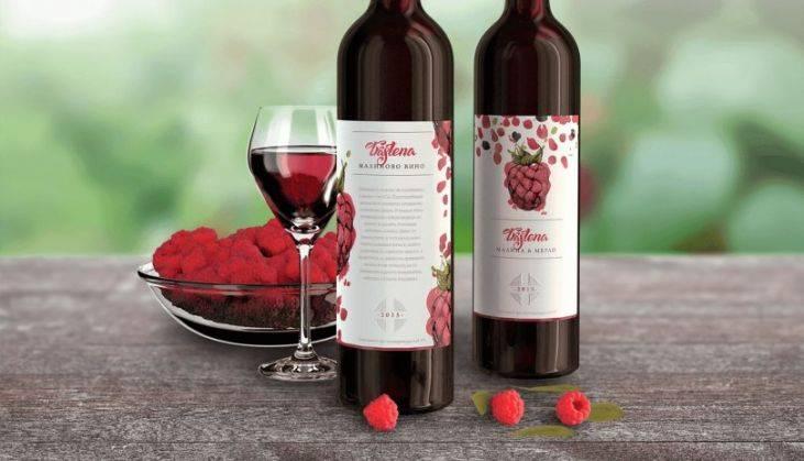 Как сделать домашнее малиновое вино