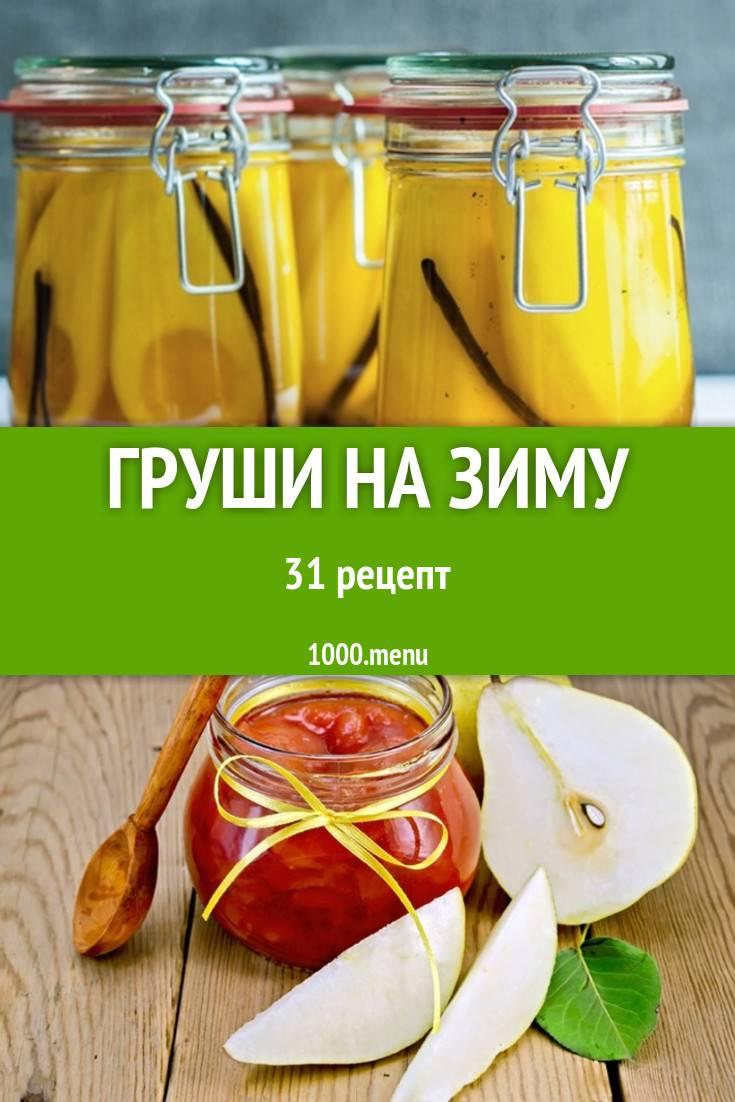 Самые вкусные рецепты огурцов с лимонной кислотой на зиму